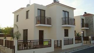 Property Photo: front of villa
