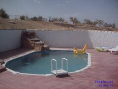 Property Photo: Family friendly pool