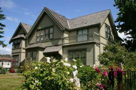 Property Photo: Viewfield House B&B Victoria B.C.