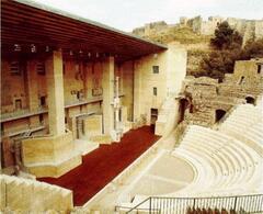 Sagunto Amphitheatre