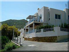 Property Photo: Casa buganvilla