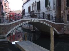 The bridge 10 metres far from the flat
