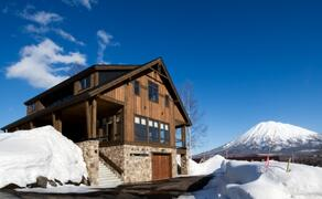 Property Photo: Exterior view with Mt Yotei in the background