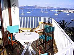 Property Photo: Between Capri and Miramar Hotels