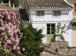 Property Photo: Casa Verde