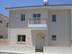 Property Photo: Front of Villa