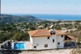 Property Photo: Villa Loura
