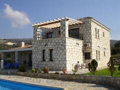 Property Photo: Villa Serena