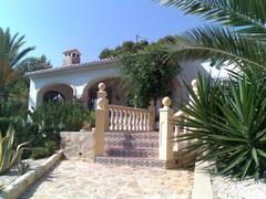 Property Photo: Villa Mariposa