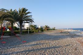 Property Photo: Beach 30 metres from apartment