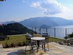 Property Photo: This is the view from the garden area overlooking Lake Como.