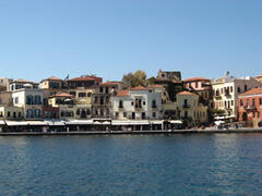 Chania old town (within 900 meters)