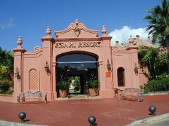 Entrance to Vasari Resort