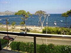 Property Photo: Balcony_1