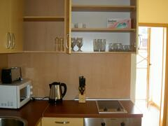 Property Photo: Kitchen Bansko