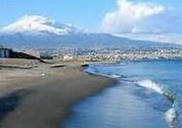 Property Photo: The tollest vulcan of Europe Etna