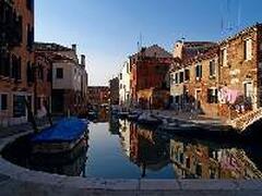 Property Photo: Fondamenta delle arzere - Venezia
