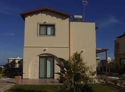 Property Photo: Villa Selene